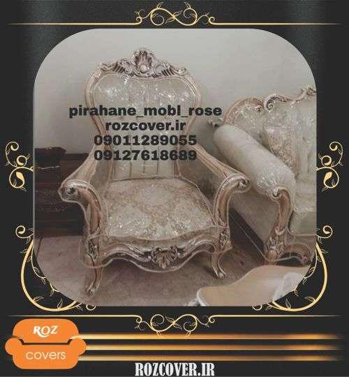 Discount sofa cover price